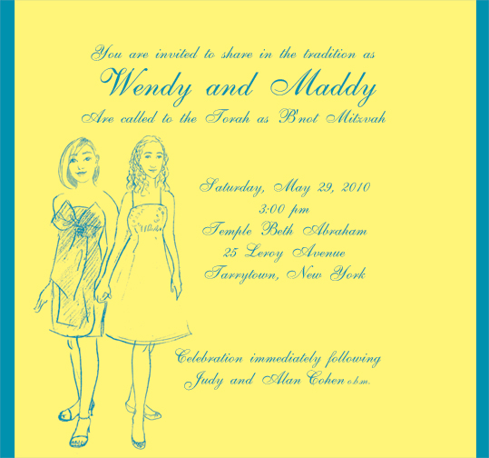 B'nai Mitzvah Invitation interior (Bat mitzvah for twins)